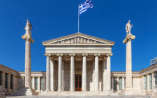 Accessible Greece Resource